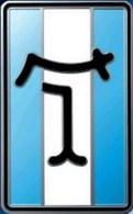 L'histoire des emblèmes de l'automobile : De Tomaso.