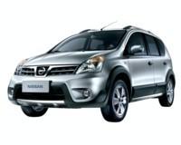 Salon de Pékin: Nissan Livina C-Gear