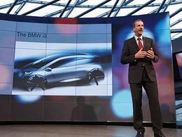 BMW investit de plus en plus dans le véhicule électrique