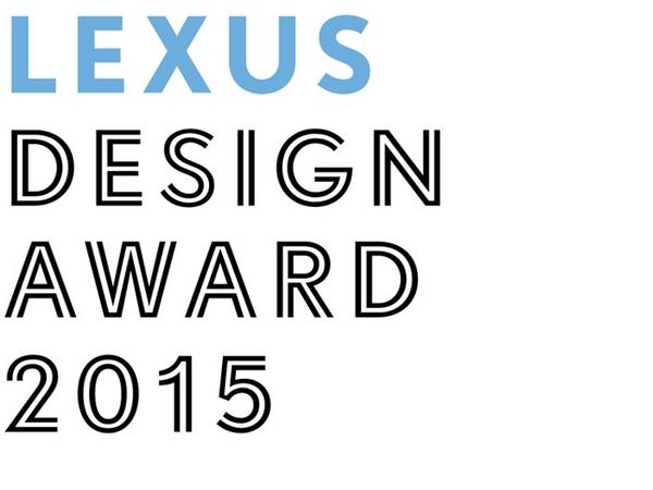 Lexus lance la 3ème édition de son concours de design