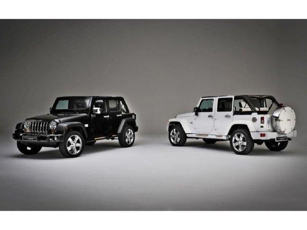 Deux concept-cars Jeep inédits au salon Nautic de Paris