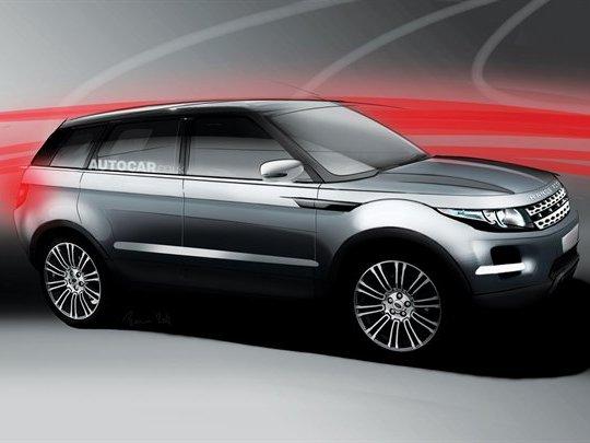 Le Range Rover Evoque va grandir avec le futur Grand Evoque