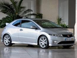 L'avis propriétaire du jour : le sassa nous parle de sa Honda Civic 8 2.0 I-VTEC Type R