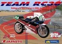 24h du Mans 2010 - Team RC30 : Ils ont besoin d'un cuisto !!