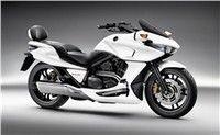 Honda propose une bulle pour sa DN-01