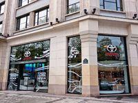 """Toyota exposeses """"plus belles"""" autos à Paris"""