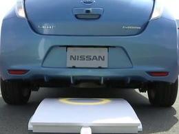 La prochaine Nissan Leaf pourra être rechargée sans fil