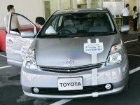 Toyota/Etats-Unis : création d'un Institut de recherche dédié à la mobilité durable