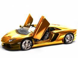 Offrez-vous une Aventador au 1/8ème... pour 3.5 millions d'euros !