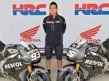 Moto GP - Honda: Les pilotes préfèrent la moto actuelle à la nouvelle