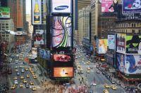 New York : le Parlement de l'État fait barrage au projet de péage urbain