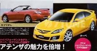 Mazda 6: coupé et cabriolet à l'étude?