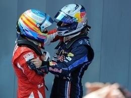 Red Bull ne veut pas voir Vettel chez Ferrari
