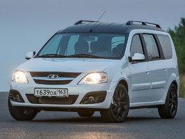 Salon de Moscou 2014 - Lada lance la Largus VIP avec le support de Lada Sport!