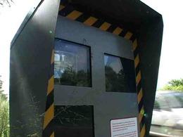 L'Etat va encaisser 1,29 milliard d'euros d'amendes en 2011et prévoit 500 radars supplémentaires