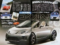 Daihatsu Copen 2: style émancipé