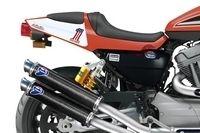 Harley-Davidson XR1200 Trophy Replica : Le kit pour fin Mai