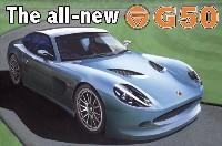 Ginetta G50: Jusqu'à 520 ch!