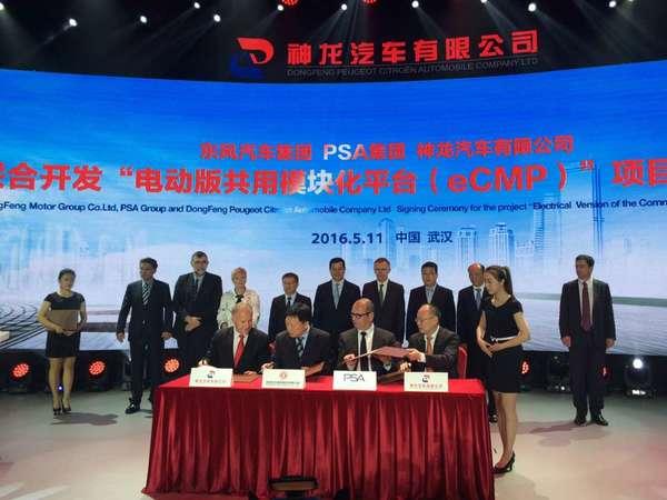 Dongfeng et PSA font cause commune pour la voiture électrique