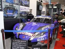 Le Super GT pourrait se rapprocher du DTM...