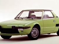 Fiat X1/9 (1972-1989): la supercar du peuple, dès 6000€