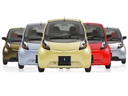 Mitsubishi s'oriente vers le low-cost