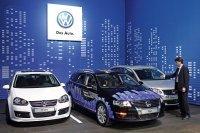 Le parking facile : une VW qui se gare sans conducteur ! (Ajout Vidéo)