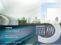Concours Design Peugeot 2008 : c'est parti