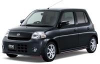 Daihatsu Esse Custom : un faux air de R5
