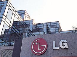 LG Chem fournira les batteries des futures Audi hybrides