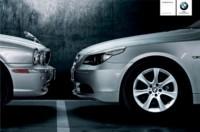 La publicité du jour : BMW versus Jaguar