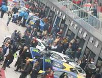 WTCC 2007: Nouveaux horaires