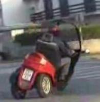 Vidéo moto : Mp3 à l'envers...