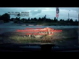 Vidéo : quand les Russes découvrent le principe du ralentisseur... ou pas.