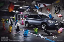 Imaginez la place de parking idéale grâce à Nissan