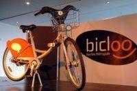 C'est parti pour Bicloo à Nantes !