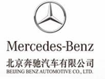 (Actu de l'éco #69) Mercedes Chine exporte...