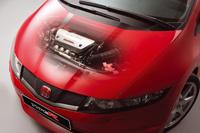 Honda Civic Type R: enfin !