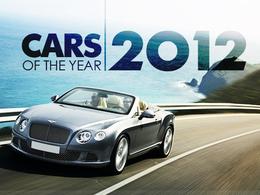 Playboy élit la Jaguar XKR-S, Car of the Year 2012