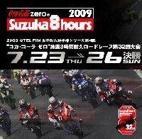 Endurance : Magali Langlois roulera aux 8H Suzuka