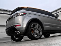 Le Range Rover Evoque par Project Kahn