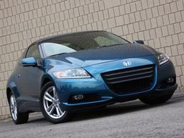 Honda CR-Z et Insight : chiffres de ventes décevants aux Etats-Unis