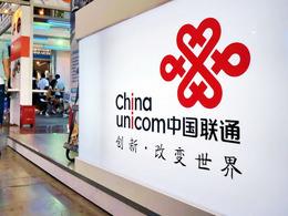 Tesla s'associe à China Unicom pour développer un réseau de bornes de recharge en Chine