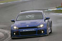 Premiers tours de roues pour la VW Scirocco des 24h du Nürburgring (ajout 1 photo HD)