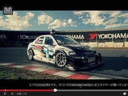 La Mitsubishi Lancer Evo 9 Tilton Interiors de 850 ch s'attaque au record de Tsukuba