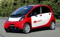 10 Mitsubishi i MiEV électriques grimpent au Sommet du G8 !