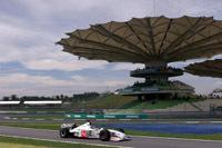 Le circuit de Sepang ouvre sa piste aux essais privés