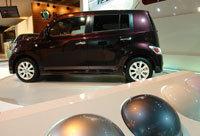 Daihatsu Materia en direct du Mondial