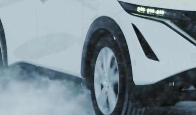 Nissan : le SUV électrique Ariya se dévoile un peu plus