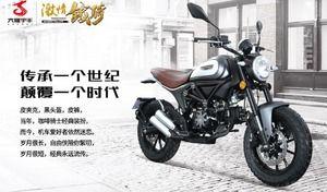 Insolite: une inédite 125 Ducati Scrambler? Non, c'est du chinois
